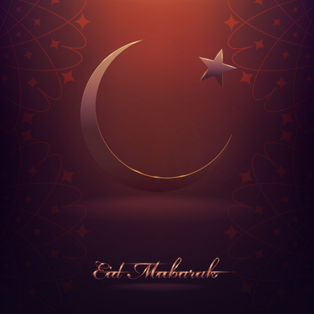 place of worship: Eid-Al-Adha, greeting background of muslim holy month, vector illustration Illustration