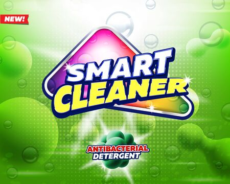 Laundry detergent product logo template. Best for label production, packaging and advertising design uses.