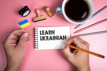 Learn ukrainian. Handwriitng text in the notebook. Stockfoto
