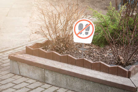 Do not step. Greenery, urban environment. environmental improvement