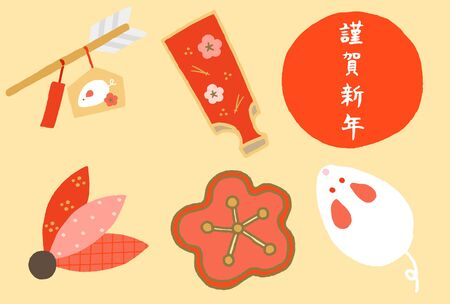 Japanese newyears card newyear decoration  イラスト・ベクター素材