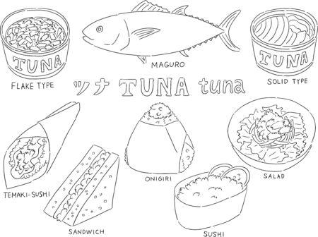 Japanese tuna fish menu set, sushi, rice bowl, sandwich and salad 向量圖像