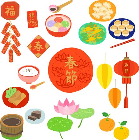 chinese new year, decoration and food