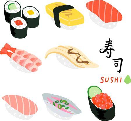 fish and egg sushi set Illusztráció