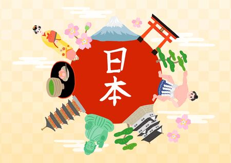 japanese people and building set