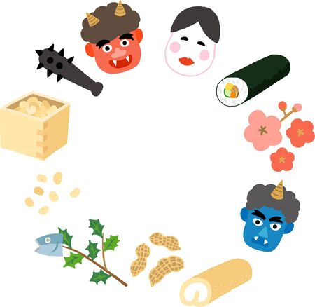 japanese traditional event scatter beans set
