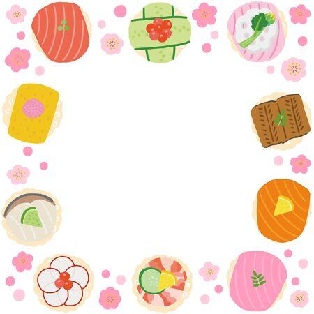 japanese girls festival finger food sushi decoration frame Illustration