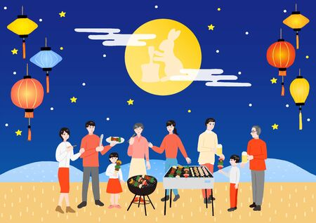 A large family barbecuing with the moon during the Mid-Autumn Festival Lantern