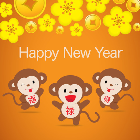 chinese new year card: Chinese New Year - Greeting card vector design