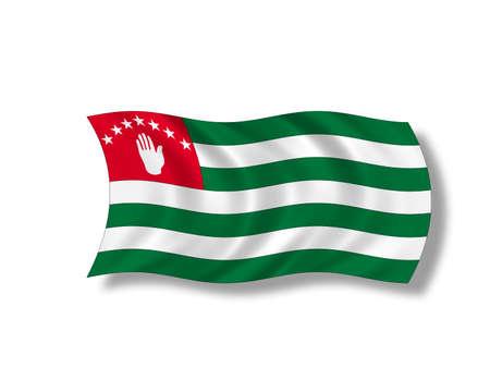 abkhazia: Illustration, Flag of Abkhazia