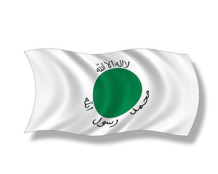 somaliland: Illustration, Flag of Somaliland (1991-1996) Stock Photo
