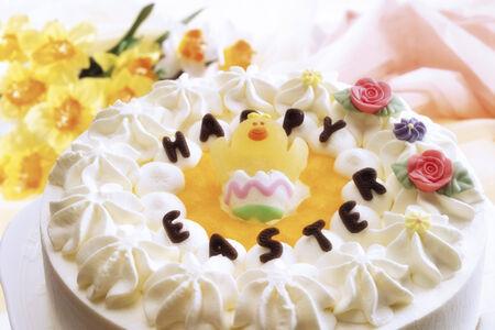 cream on cake: Pascua pastel de crema