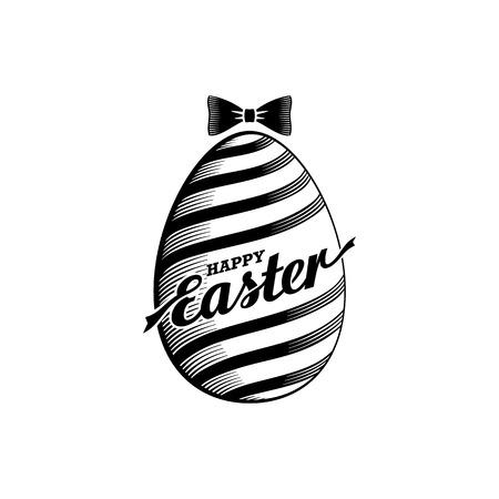 Happy Easter. Vector lettering. Egg Illustration