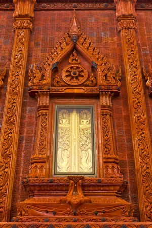 Thai Temple Window photo