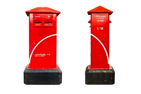 red postbox photo