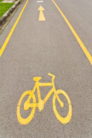 bicycle way sign in the city photo