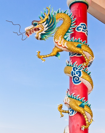 dragon statue in chinese temple photo
