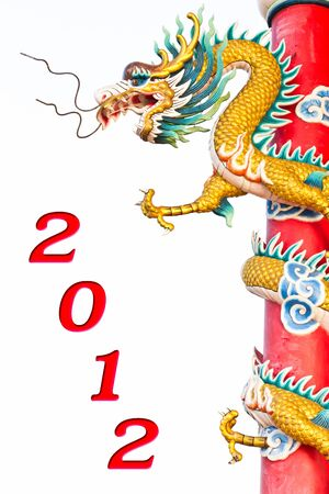 dragon statue and happy new year 2012 photo