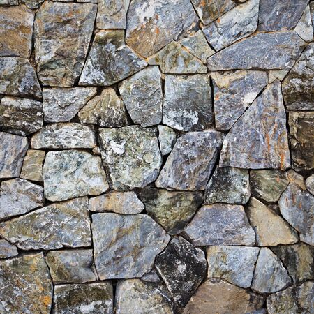 stack stone: texture of stone wall for background