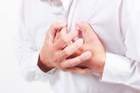 heart disease: ataque del coraz?n