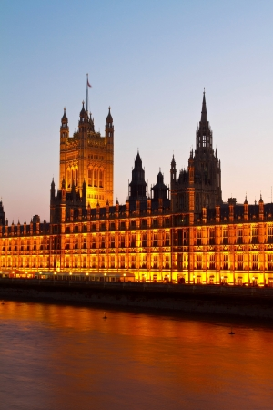 westminster: Westminster, London in the evening