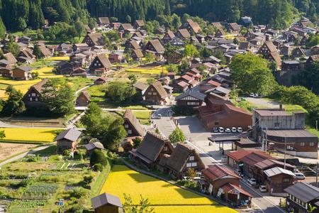 ogimachi: tional and Historical Japanese village Ogimachi - Shirakawa-go, Japan