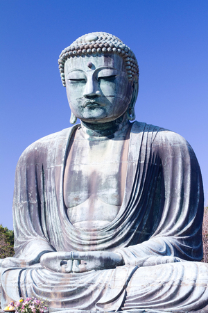 kamakura: Great Buddha, Kamakura,Japan Stock Photo