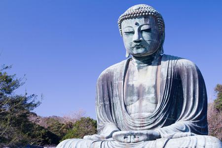 kamakura: Great Buddha at Kamakura