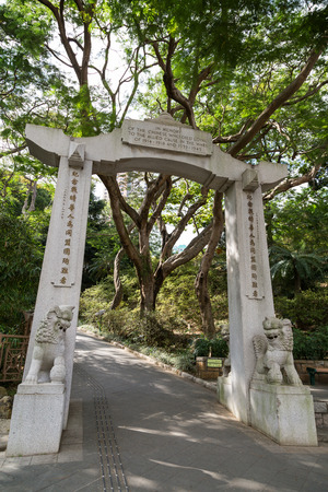 zoological: Entrance gate with statues to the Zoological and Botanical Gardens in Hong Kong, China.