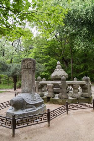 King Seongjongs Taesil (Placenta Chamber) and Taesilbi (Placenta Burial Marker) at the Changgyeonggung Palace in Seoul, South Korea. Stock Photo