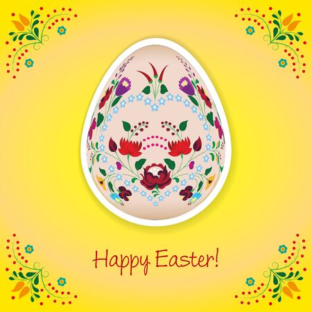 Abstract easter vector background