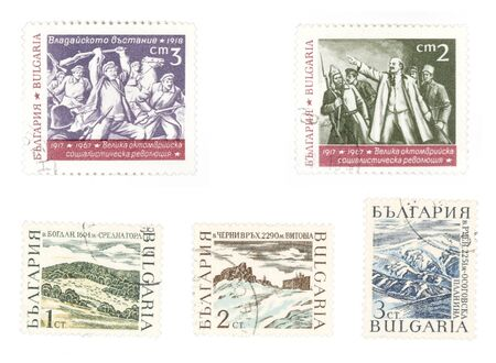 communistic: Collectible stamps from Bulgaria. Set with Lenin and communistic revolution.