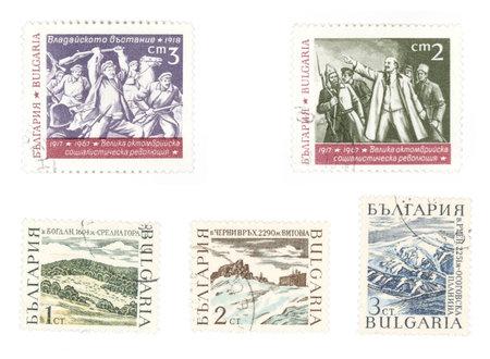 communistic: Sellos de colecci�n de Bulgaria. Set con Lenin y communistic revoluci�n.