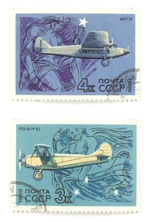 Collectible stamps from USSR. Set with vintage aeroplanes. Stock Photo - 943539