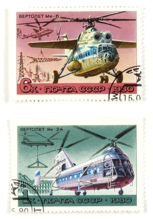collectible: Collectible stamps from USSR. Set with old helicopters.