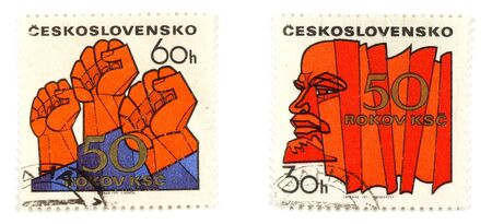 communistic: Collectible stamps from Czechoslovakia. Set with communism concepts.