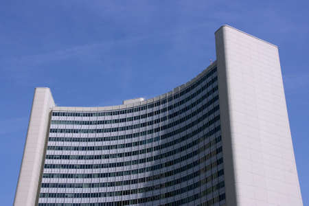 highriser: Vienna modern building - famous landmark. UNO City - VIC, Vienna International Centre. It is an extraterritorial area. It hosts United Nations (UN), International Atomic Energy Agency (IAEA), United Nations Office on Drugs and Crime (UNODC), Office for Ou