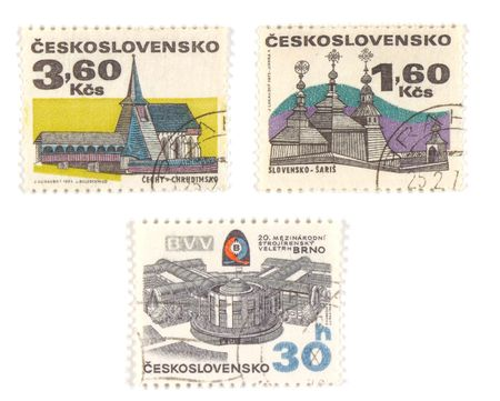 collectible: Collectible stamps from Czechoslovakia. Set with old churches and modern BVV center in Brno.