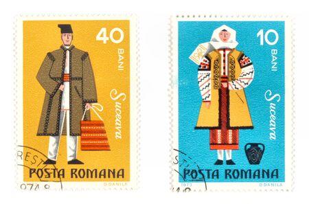 recoger: Colección de sellos de Rumania. Set con trajes nacionales de la región de Suceava. Foto de archivo