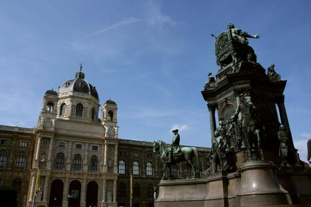 Vienna - one of twin museums, Museum of Natural History. Travel destination. Stock Photo - 2678482