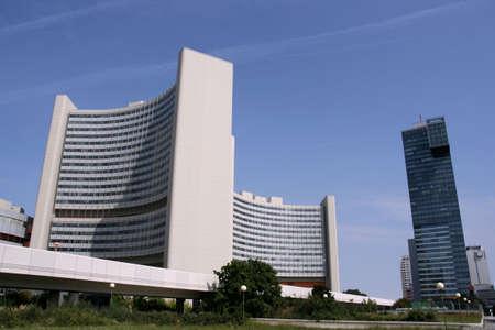 highriser: Vienna modern building - famous landmark.