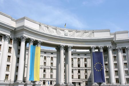 affairs: Landmark of Kiev - enormous building of Ministry of Foreign Affairs of Ukraine (Mikhailovsky Square)