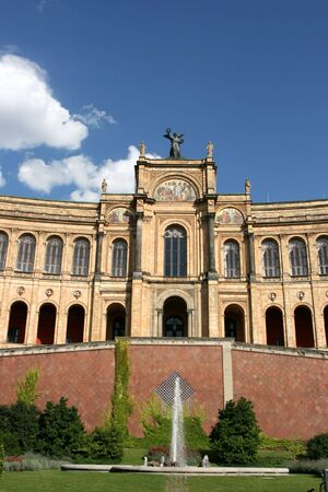 palatial: Maximilianeum - palatial building in Munich, house of Bavarian Landtag (state parliament). Old landmark. Stock Photo