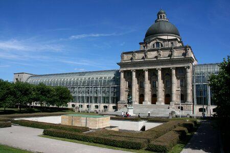 chancellerie: Bavarois Staatskanzlei (Chancellerie d'Etat) - historique de Munich, en Allemagne