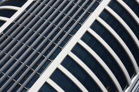 highriser: Skyscraper wall and windows - abstract photo of Brisbane, Queensland, Australia