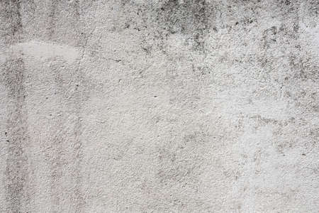 Grunge background texture. Concrete plaster surface. Old stained wall. Stock Photo - 5644939