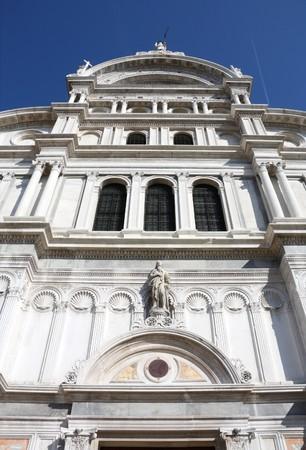 supposedly: Chiesa di San Zaccaria (San Zaccaria) - Chiesa di Venezia, dedicata al padre di Giovanni Battista, cui presumibilmente contiene il corpo. Miscela di stile gotico e rinascimentale.