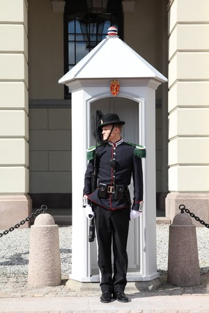 exists: OSLO - AUGUST 21: Royal guard of Norwegian army on August 21, 2010 in Oslo, Norway. Unit which exists since 1856 was famous for its ferocity in WW2 battle.