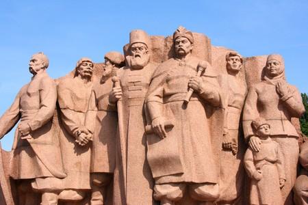 the cossacks: Cosacos de Kiev - monumento a la amistad de las Naciones Unidas,