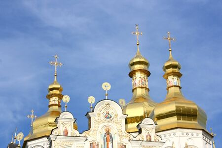 Kiev Pechersk Lavra - famous monastery . Ukrainian landmark. Cathedral of the Dormition. photo